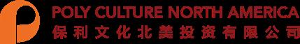 PCNA - Logo
